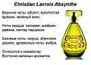 Christian Lacroix Absynthe парфумерна вода Крістіан Лакруа Абсент, Ейвон, Avon, 50мл, фото 2