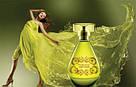 Christian Lacroix Absynthe парфумерна вода Крістіан Лакруа Абсент, Ейвон, Avon, 50мл, фото 3