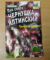 Семена Лук севок Ялтинский