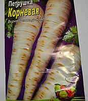 Семена Петрушка Корневая