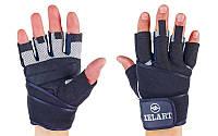 Перчатки для тренажерного зала Zel Zg с длинным напульсником