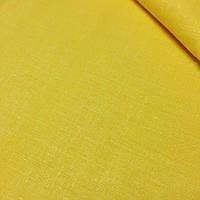 Однотонная польская бязь тёмно-жёлтая 135г/м2 №146