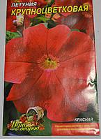 Семена Цветы Петуния Красная(многолетняя)
