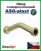 Обвод короткий ппр Ø20 ASG-Plast (Чехия)