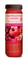 """Бусинки для ванн """"Cherry & Pomergranate"""" 450 г"""