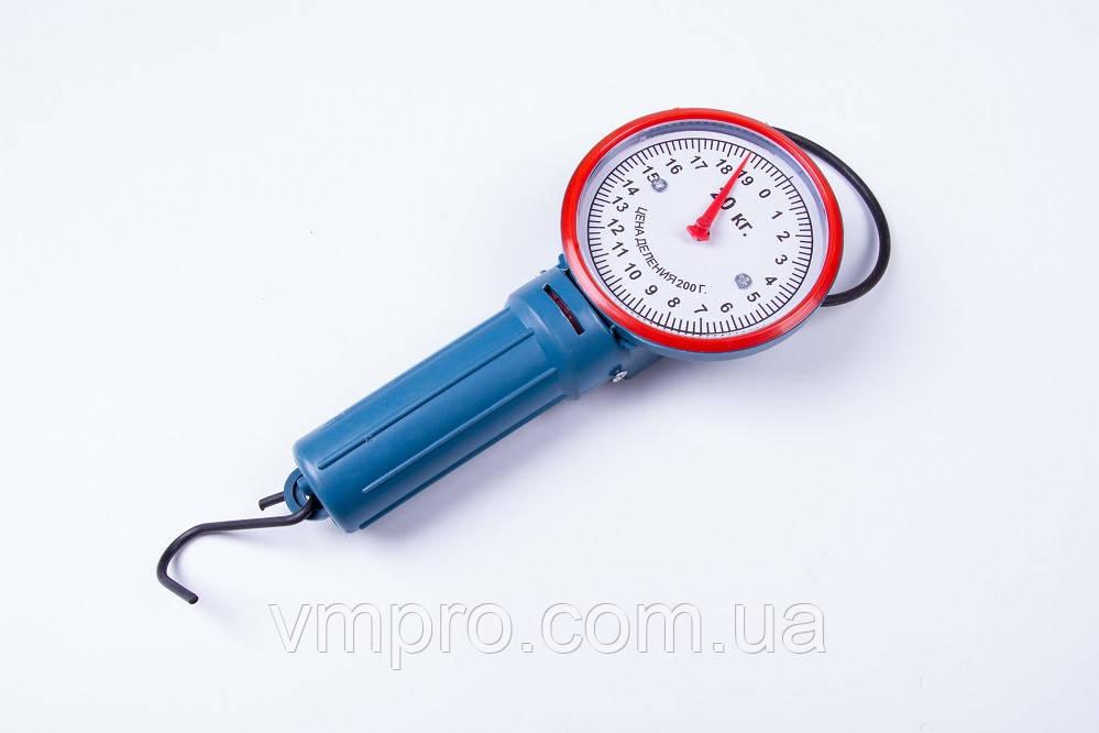 Кантеры/безмены механические весы 20 кг. Пятигорск