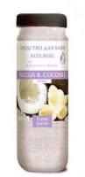"Бусинки для ванн  ""Freesia & Coconut"" 450 г"