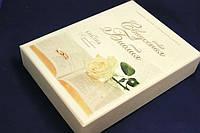 Свадебная Библия. Белая кожа