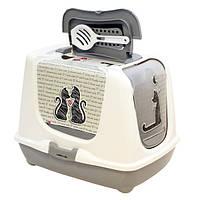 Закрытый туалет для кошек c угольным фильтром и совком, светло-серый, дизайн Влюбленные Коты, 50х39х37см
