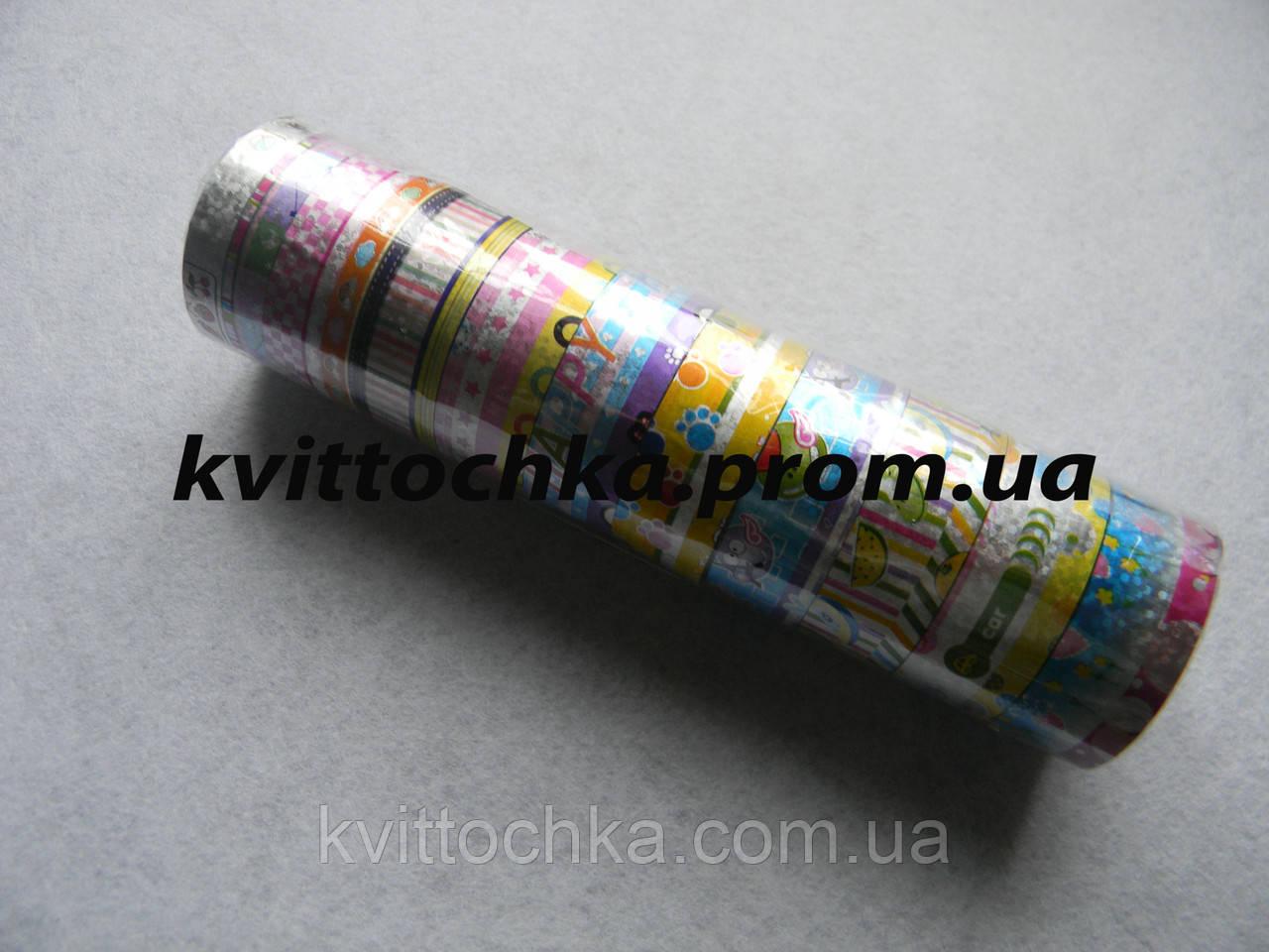 Скотч декоративный с рисунком 1,5 см.