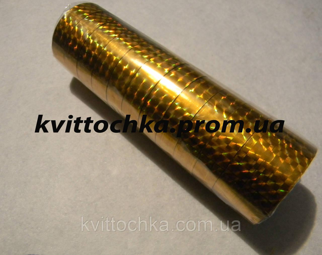 Скотч декоративный золото