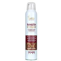 Спрей восстанавливающий с кератином и арганом - Echosline Seliar Keratin Energizer 150ml (Оригинал)