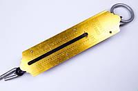 Кантеры/безмены механические весы 50 кг. металл