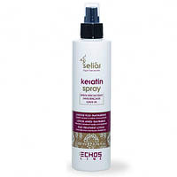 Кератиновый лосьон-спрей - Echosline Seliar Keratin Spray 200ml (Оригинал)