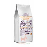 Баланс формула корм для щенков малых пород  Лосось с индейкой (Хом Фуд) Home Food (0,9 кг)