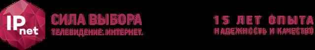 Интернет провайдер IPnet Киев (Украина), ПрАО «Индастриал Медиа Нетворк»