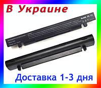 Батарея  Asus X550VB, X550VC, F550, F550V, F550VB, F550VC, R510, R510CA, R510CC, 5200mAh, 14.4-14.8v