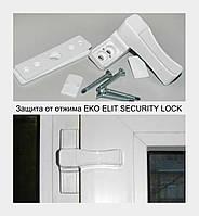 Стальные защитные механизмы на окна от грабителей.