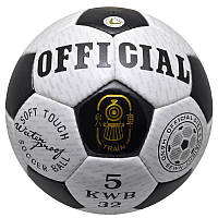 Мяч футбольный OFFICIAL бело-черный PU OFVLS-18W