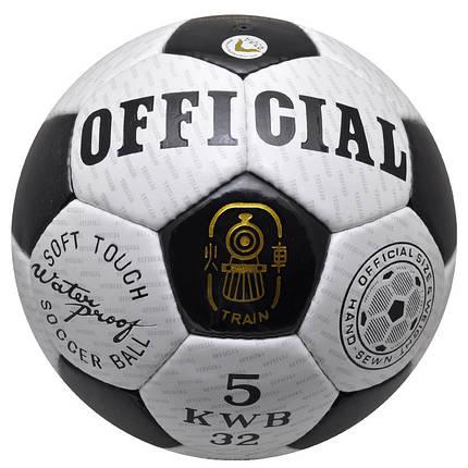 Мяч футбольный OFFICIAL бело-черный PU OFVLS-18W, фото 2