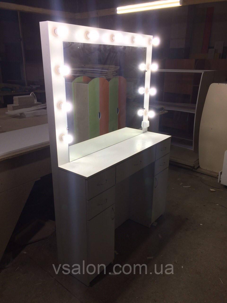 Столик визажиста с зеркалом и подсветкой V130