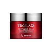 Восстанавливающий антивозрастной крем BERRISOM Timetox Revitalizing Cream, 50 мл