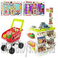Детский Магазин Супермаркет игровой  668-01-03
