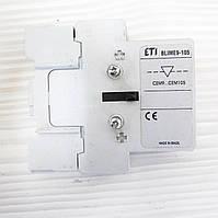 Механическая блокировка BLIME 9-105, ETI