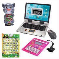 Детские ноутбуки, планшеты, азбуки, телефоны, микроскопы - обучающие игрушки