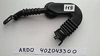 Патрубок для стиральной машины Ardo 402043300