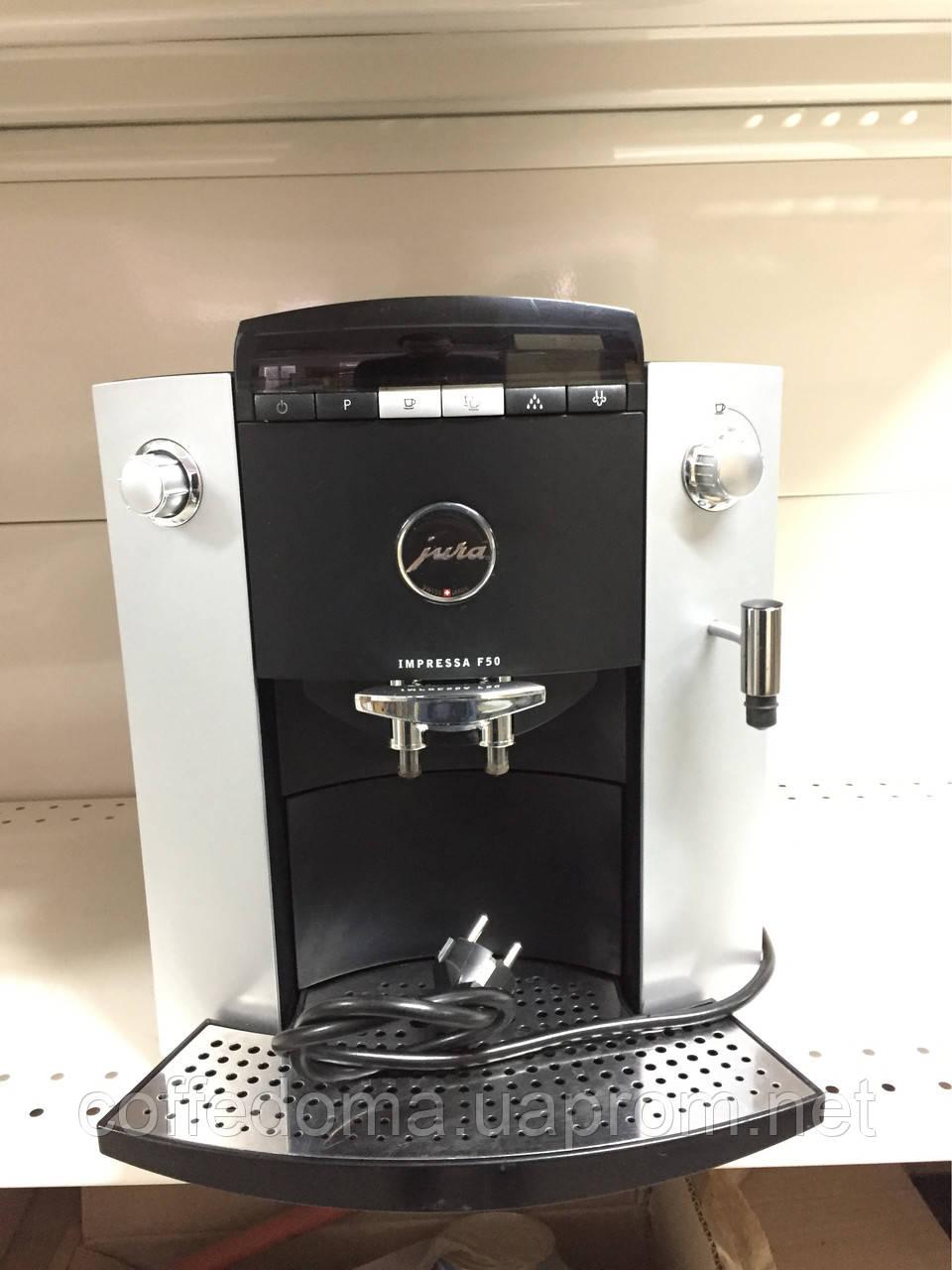 Jura Impressa f50 автоматическая кофемашина с капучинатором