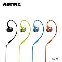 Наушники Гарнитура Remax RM-S1