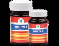 Магнум А (Magnum A) 120 капсул - Витамакс