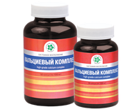 Кальциевый Комплекс (High-Grade Calcium Complex) 90 капсул - Витамакс