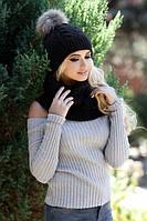 Комплект шапка с меховым бубоном и шарф-снуд 4189-7