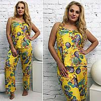 Элегантная женская пижамка с узором, майка и штаны, цвет желтый