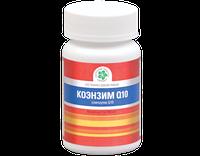 Коэнзим Q10 (CoenzymeQ10) 60 капсул - Витамакс