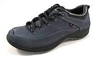 Туфли мужские спортивные FERUM кожаные, синие (р.41,43,44)