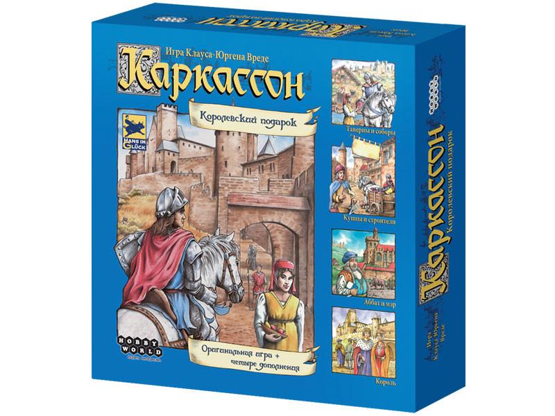 Настольная игра Каркассон. Королевский подарок