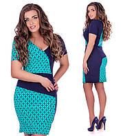 Платье с декольте цветовые блоки 188 Батал! (МГ)