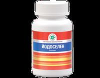 Йодоселен (Iodoselen) 60 капсул - Витамакс