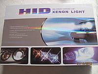Ксенон Н1 комплект HID 4300К AC Slim блоки