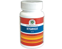 Кубинол (QBnol) 30 капсул - Витамакс