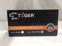 Блок центрального замка Tiger Access Plus