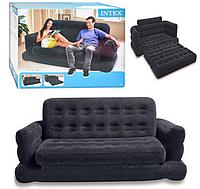 Велюр диван надувной 68566 INTEX RI KK