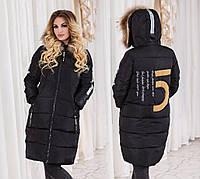 """Стильная  женская куртка для пышных дам """" 5 """" Dress Code"""