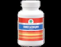 Омегалицин (Omegalicin) 60 капсул - Витамакс