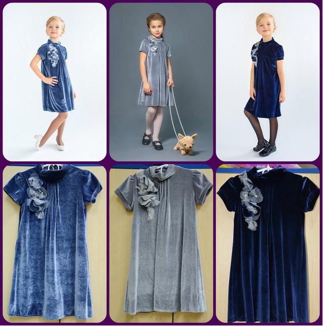 Платье нарядное бархат фото