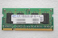 Память ОЗУ 512Mb DDR2 Samsung 5300S 555-12-A3 667MHz 0727