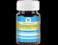 Адренал Про (Adrenal Pro) 60 капс. - Витамакс